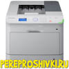 samsung-ml-5510nd-proshivka-printera